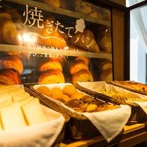 毎日厨房で焼き上げたパンをご用意しております!