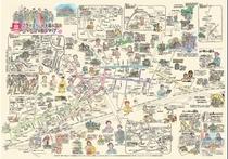 湯本温泉街歩きマップ