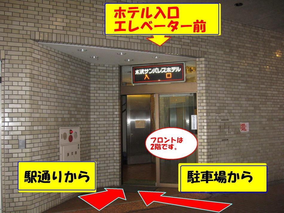 ホテル入口: