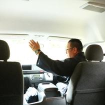 ■送迎バスの車内