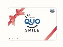 宿泊プラン:QUOカード付きシングルプラン