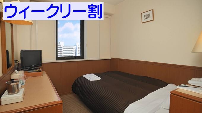 【ウィークリープラン】長期宿泊者におすすめ!京都をのんびりエコステイ20%OFFプラン★朝食無料★