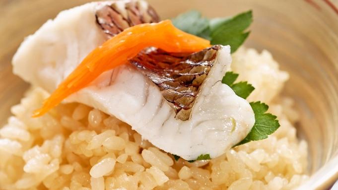 【お日にち限定★直前割】めちゃ得1泊2食付き♪レストランで鯛会席を召し上がれ♪