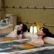 右の湯 寝湯&女性