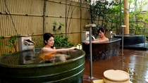露天風呂『ゆのね』左の湯