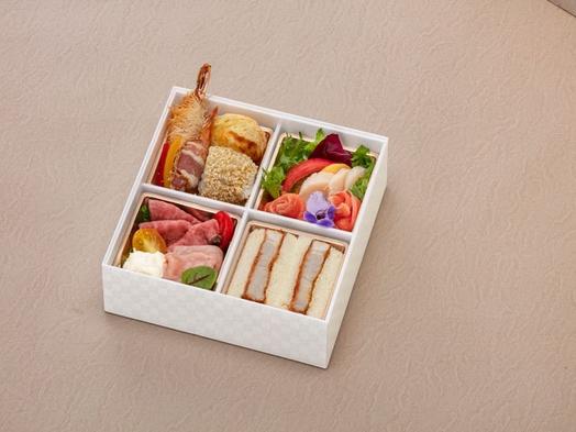 【デイユース】ホテル特製昼食【洋食】『フレンチボックス キャトル』付デイユースプラン