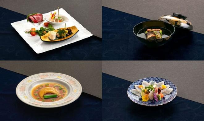 和洋中の饗宴「ぎふを味わう」お愉しみ宿泊プラン
