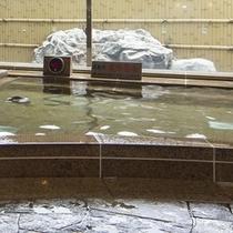 ★薬草風呂