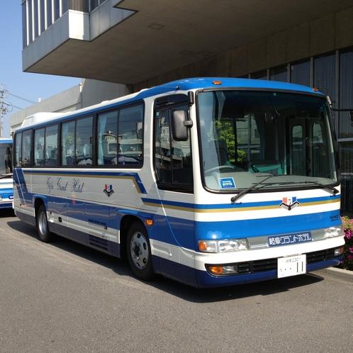★シャトルバス