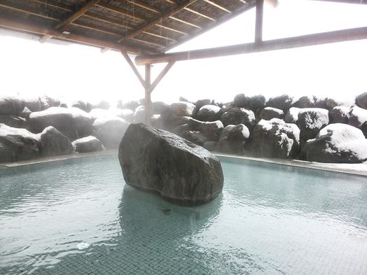 ゆったり天然温泉掛け流しの露天風呂で過ごそう♪【朝食付き】