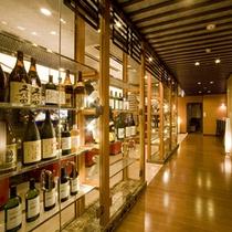 【バーラウンジ】雰囲気の良いバーでおいしいお酒をお楽しみください