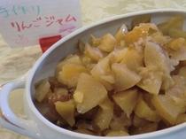 手作りのリンゴジャム