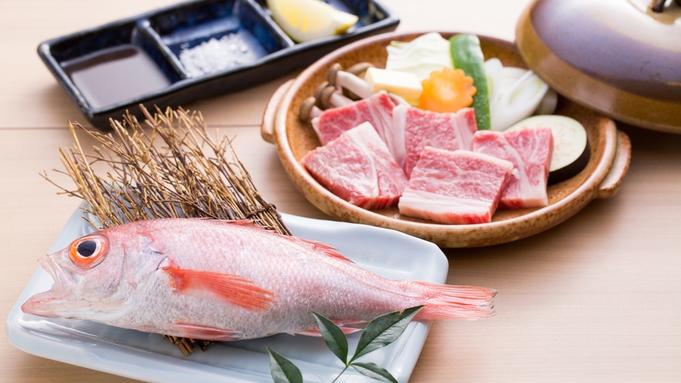 【夏旅セール】しまね和牛×白身の王様のどぐろ会席【お肉もお魚も!しまねの美味堪能】