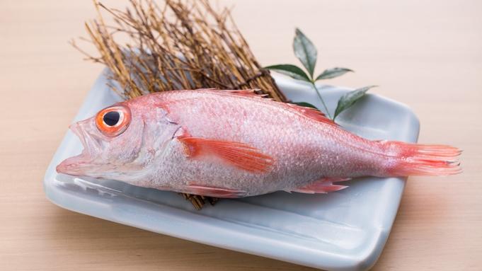 【山陰の高級魚のどぐろ♪】丸々1匹使用したのどぐろの煮付け付き会席◆