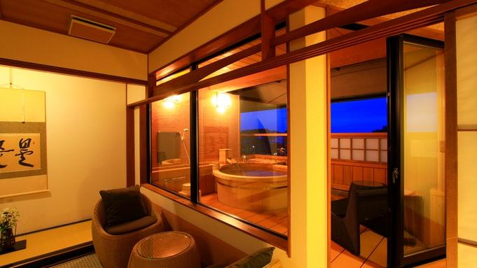 ◆天然温泉が溢れる露天付客室20000円より◆お部屋おまかせ特別価格≪活アワビの蒸焼〜季節の会席≫