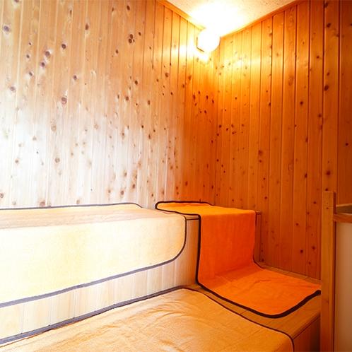 【温泉】男女とも大浴場にはサウナを完備