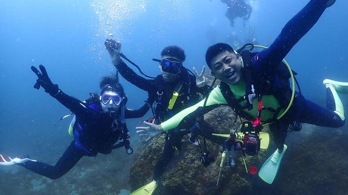 【初心者歓迎♪体験ダイビングプラン】〜水面下に広がる魅惑の世界!知れば10倍好きになる♪和歌山の海〜