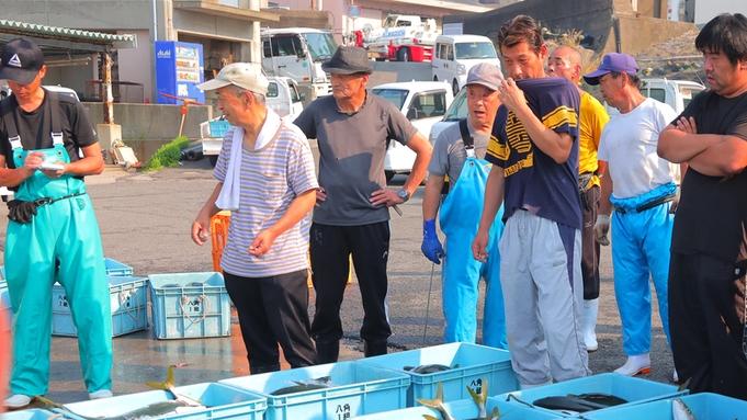 【迫力!セリ見学】 競り落とした魚は、新鮮なまま朝食でご提供!<見て触れて食す一連体験型プラン♪>
