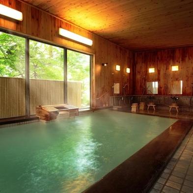 源泉主義宣言!素泊まりプラン和室8畳〜10畳(洗浄機トイレ付)自慢の温泉を存分にお楽しみ下さい