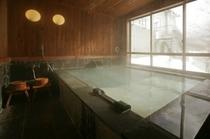 貸切風呂「北斗の寝湯」冬
