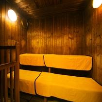 ◆大浴場◆サウナ完備