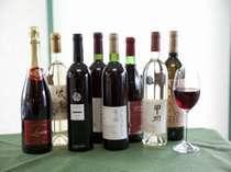 山梨県産のワイン