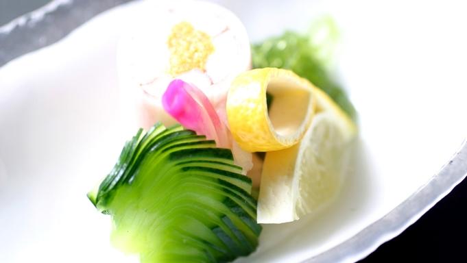 【小食の方向け】お料理少なめプラン!