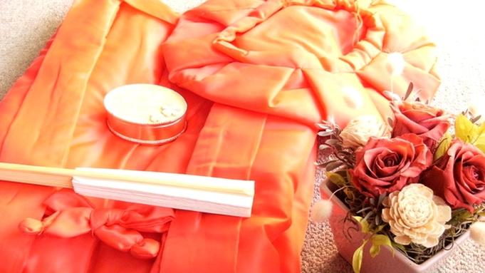 【記念日】7つの特典!お祝いプラン −お祝い仕立ての料理とケーキで−
