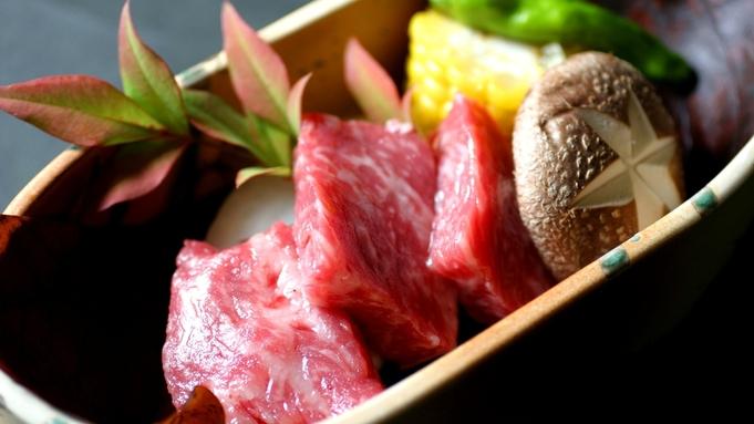 【基本プラン】上州牛石焼きステーキ付!季節のごちそう膳プラン −四季替わり−
