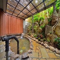 庭園風呂1