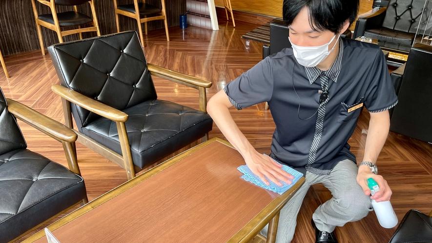 【感染症対策】お客様が多く触れられる共用部分の消毒を定期的に行うなど対策を強化しております。