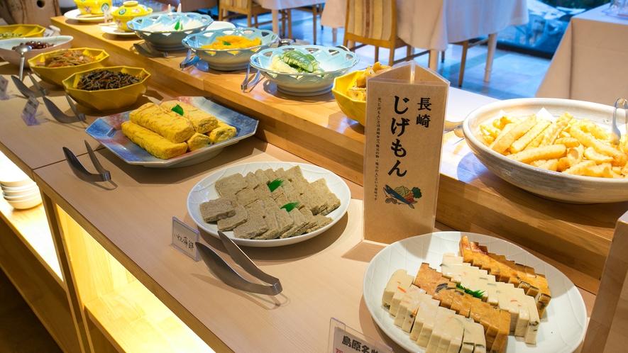 地元、長崎産の米・野菜・魚etc、九州自慢の名物を使用したブッフェスタイル。