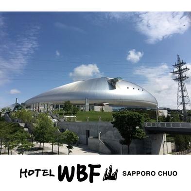 札幌【イベント・観光】の拠点にぜひ◎全室リニューアル♪朝食付プラン