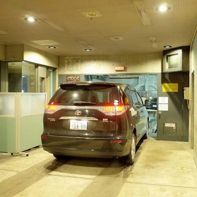 ファミリーカーも駐車OK!車で札幌ドライブ☆駐車場無料プラン!【朝食付】