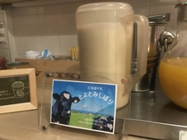 朝食_牛乳
