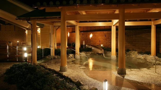 【日帰り入浴】バスタオル&ハンドタオル付き♪北陸最大級スケールの温泉を満喫!(休憩部屋はありません)