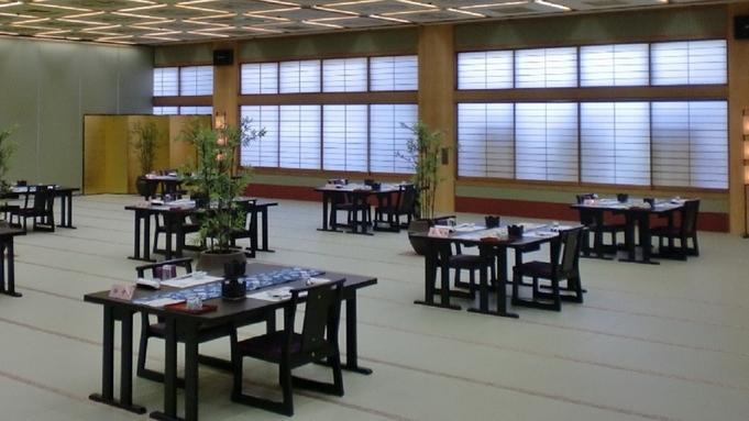 【秋冬旅セール】「食事処」又「別会場」の活鮑の踊り焼き付き会席(湯と食を)
