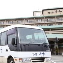 【アクセス】 JR芦原温泉駅から宿への無料送迎サービス