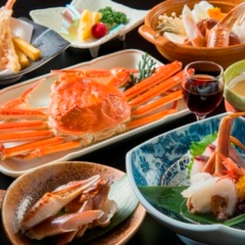 【夕食】 冬の人気コース「蟹づくし」
