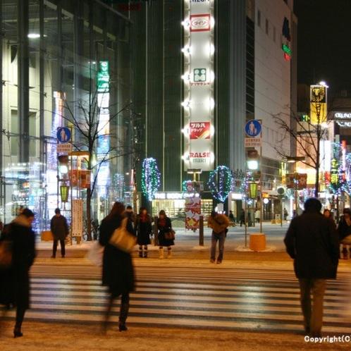 【冬の買い物公園】イルミネーションが綺麗な買い物公園