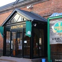 【大雪地ビール館 】旭川の地酒めぐり♪