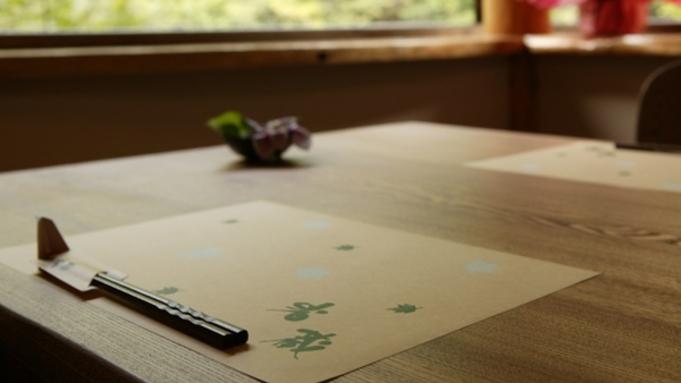【 人気定番 】季節の創作懐石〜岩蔵スタンダードプラン