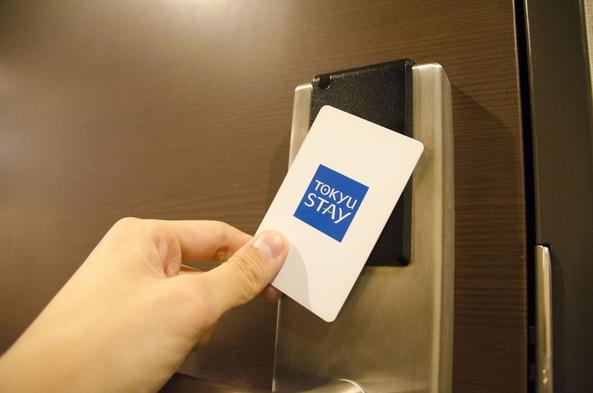 【2021年8月30日OPEN】東急ステイ新宿イーストサイド 開業応援プラン【1名利用】朝食なし