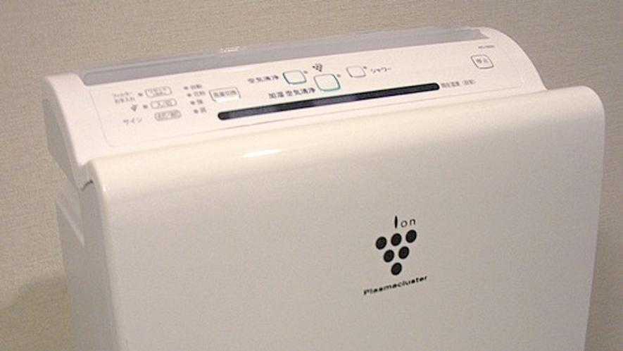 【空気清浄機】全室完備。マイナスイオン機能と加湿機能で快適