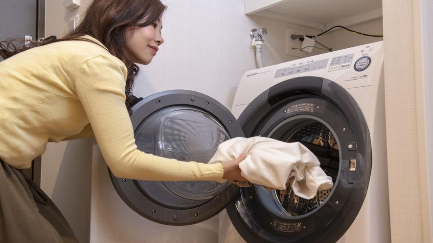 【洗濯乾燥機】長期ステイでも快適にお過ごし頂けます