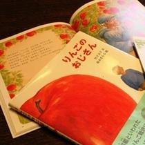 エピソード_傳習館の名付け親は、[奇跡のリンゴ]の作者・木村秋則さん (1)
