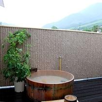 﨔の間風呂