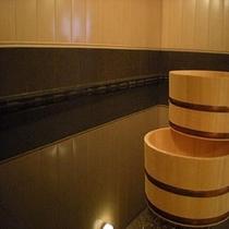 大浴場⑩ひのき桶