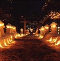 上杉~雪灯籠まつり