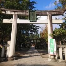 上杉神社~鳥居